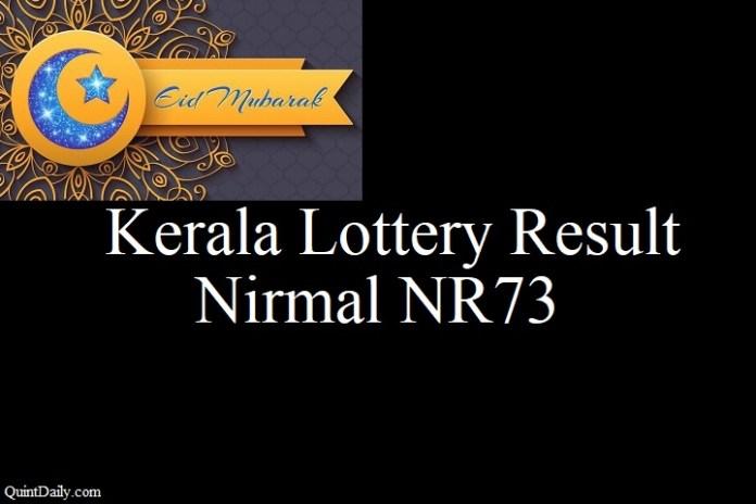 Kerala Lottery Result 15.6.2018 Nirmal NR73