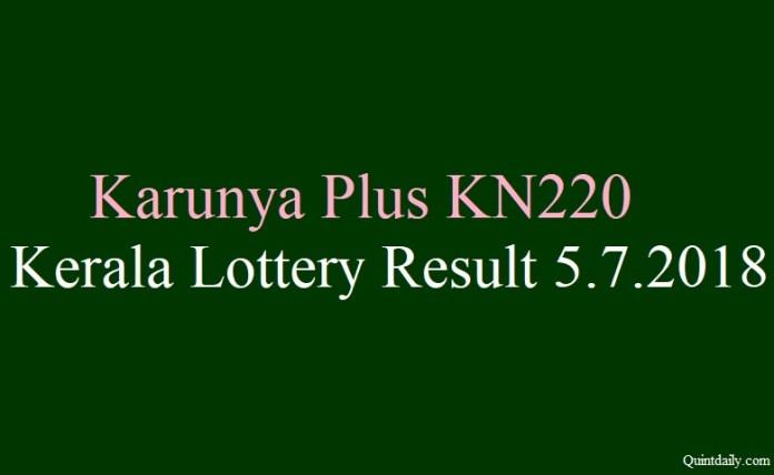 Karunya Plus KN220 Kerala Lottery Result 5.7.2018 #lotteryresult #karunyapluskn220 quintdaily.com