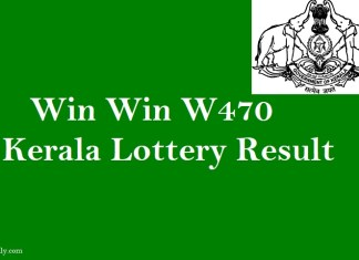 Win Win W470 Kerala Lottery Result #keralalotteryresult #winwinw470 quintdaily.com