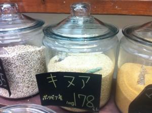 金米本舗8
