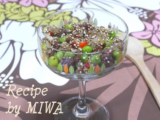 煎りキヌアの和風サラダ