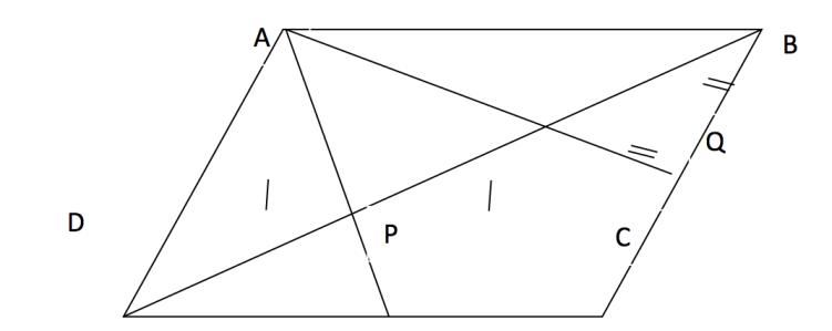 Dengan memperhatikan segitiga BCD yang siku-siku di C, kalian dapat mengaitkan unsur-unsur BD, unsur BC dan unsur  Dengan cara serupa kalian mengkaitkan unsur AE, unsur AD, dan unsur Selanjutnya kalian dituntut untuk dapat menentukan turunan dari L atau dL/d dan menentukan nilai  sedemikian sehingga dL/d = 0 d. Apa makna dari nilai  yang diperoleh dikaitkan dengan nilai L.  Contoh Pembuktian dan Penalaran: