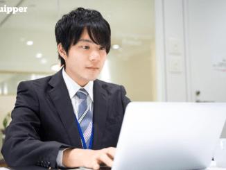 ISTN Gandeng PT. OS Selnajaya Gelar Seminar Untuk Berkarier di Jepang