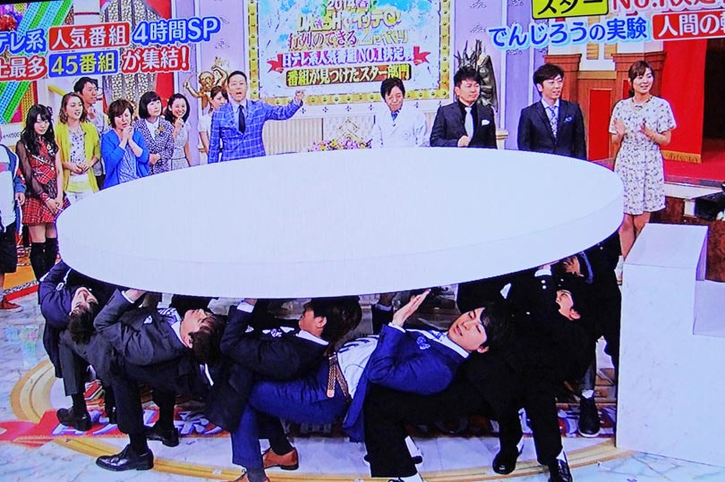 Bizarre Japanese television - a human table