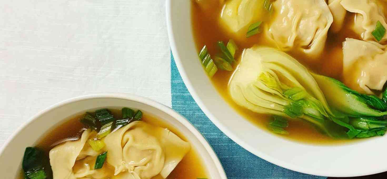 Ginger Chicken Wonton Soup with Bok Choy