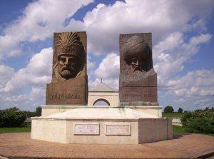 Hungarian-Turkish Friendship Park