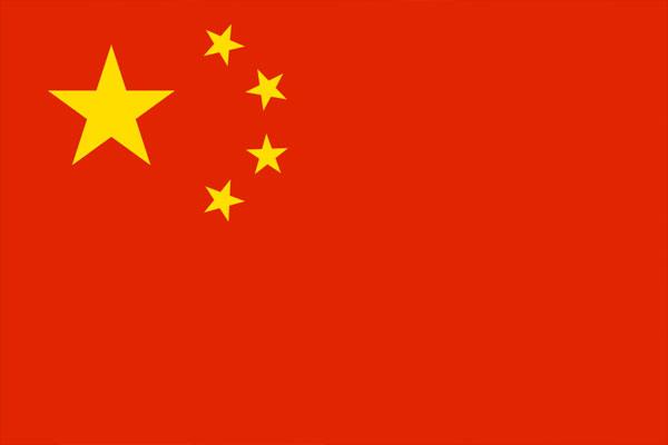Quizagogo - China