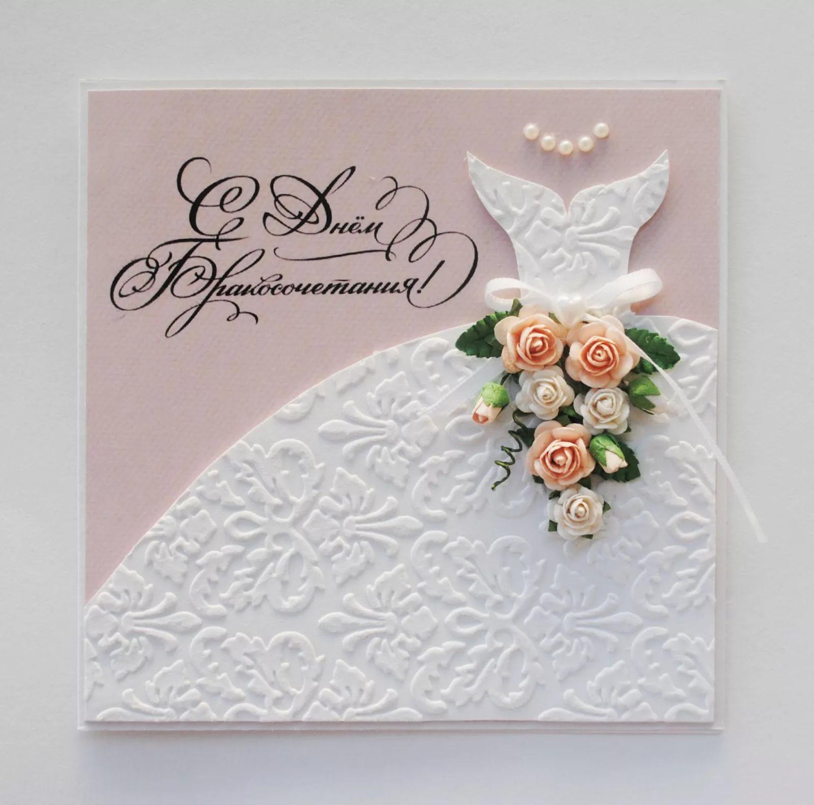 Всемирный день, размеры свадебных открыток