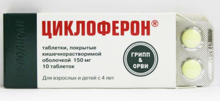 arbidolis ir hipertenzija