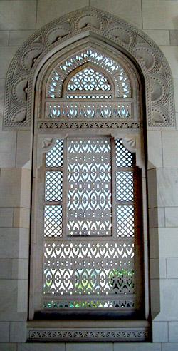 Decorative window - Grand Mosque, Muscat, Oman