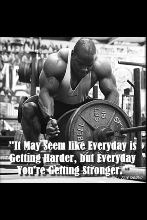 gym quotes for women