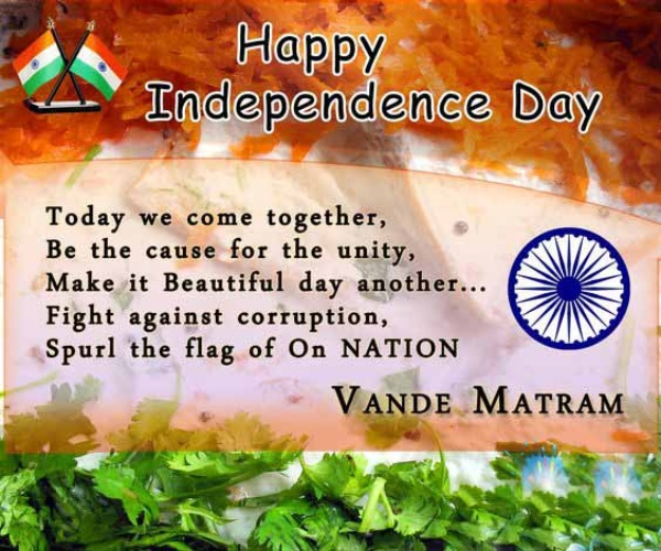 74th independence day wishes