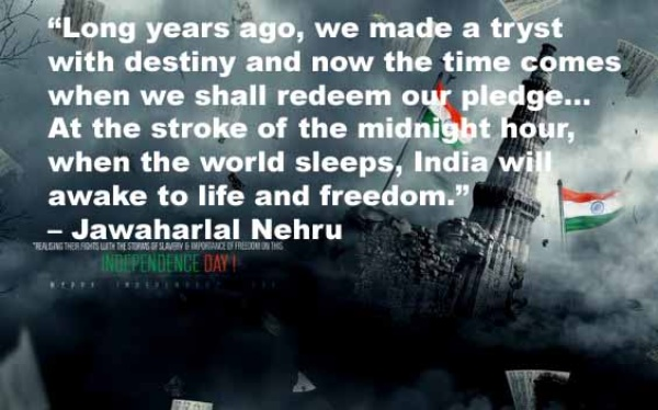 independence day quotes 2021