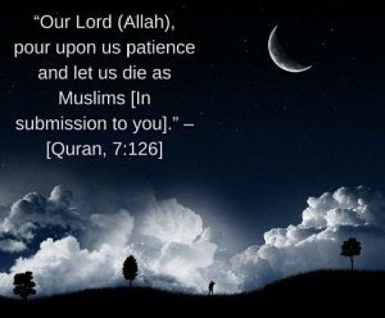 dua quotes from quran