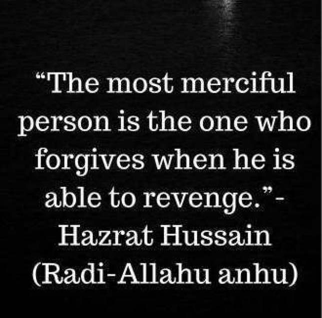 imam hussain quotes on merciful person