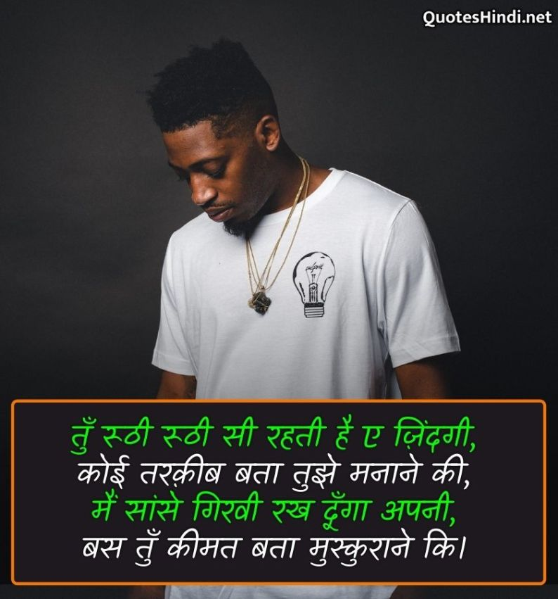 truth life quotes thoughts