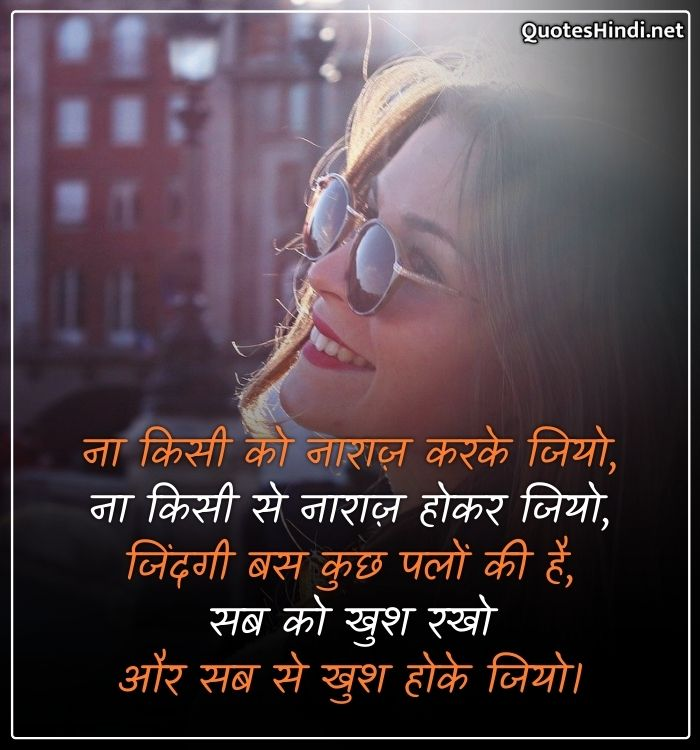 smile quotes in hindi, स्माइल कोट्स, smiling quotes, quotes about smile