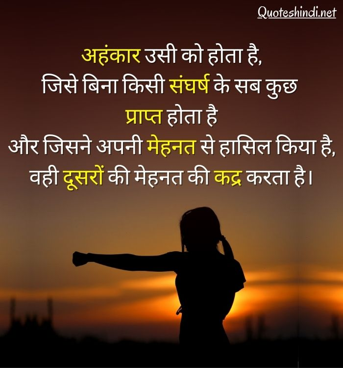 motivational quotes for whatsapp