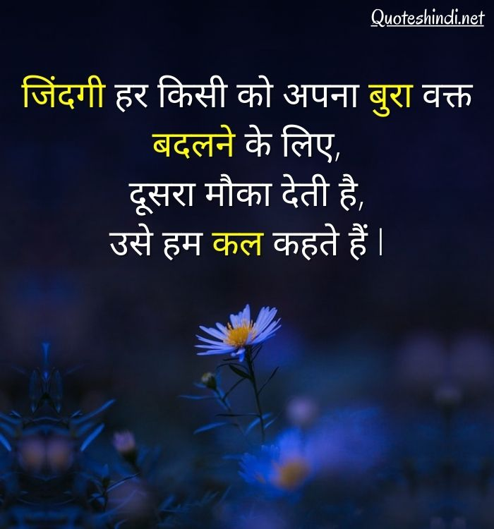 quotes on reality of life