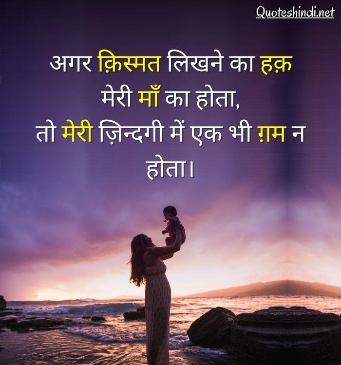 zindagi sad quotes in hindi