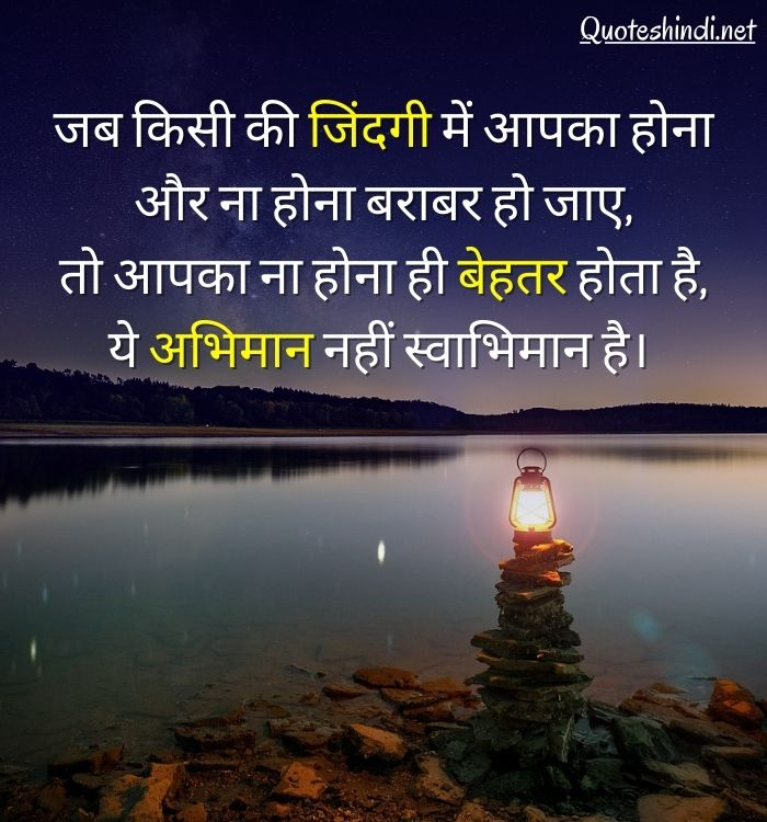 very heart touching lines in hindi
