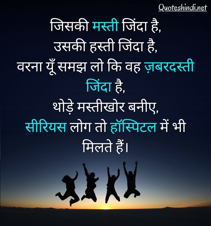 whatsapp status on smile in hindi