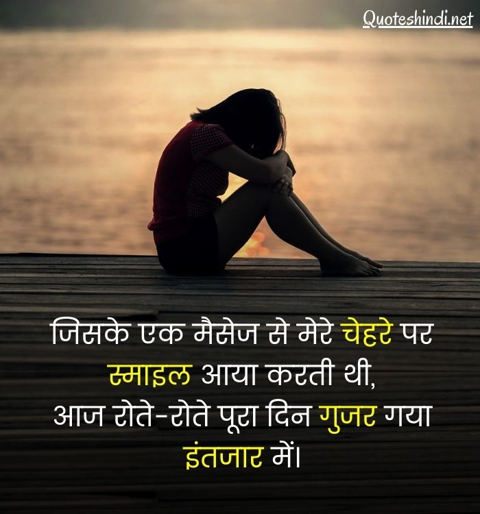 alone feeling status