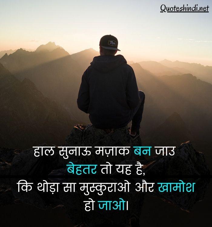 alone sad quotes
