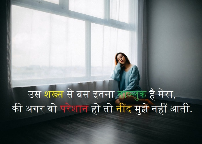 Girl Sitting Alone All Time Best Quotes _Quotes Networks