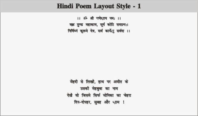 Wedding Invitations Hindi Shayari Best Custom Invitation