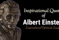 Inspirational Quotes of Albert Einstein