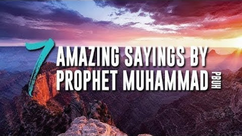 Humanity Quotes By Prophet Muhammad