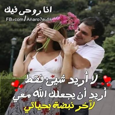 صور حب و رومانسية اجمل الصور الرومانسية كلمات جميلة