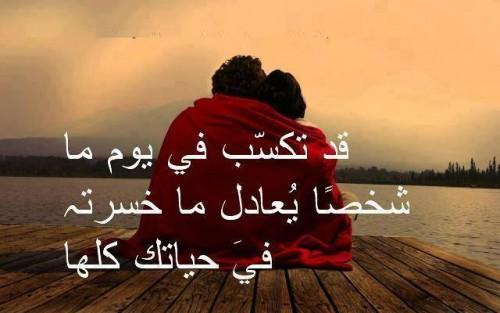صور في الحب اقوي صور حب رومانسية كلمات جميلة