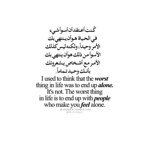 Arabic Quote - mjcodez - QuotesViral.net | Your Number One ...