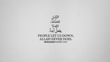 Arabic Quotes Archives - QuotesViral.net | Your Number One ...