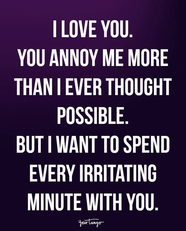 Fight For Love Quotes Interesting 48 Cute Funny Love Quotes To Make Him Laugh Again After You Have A