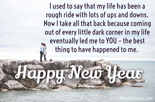 Happy New Year 2018 Quotes :New Year Wishes Quotes Finacee ...