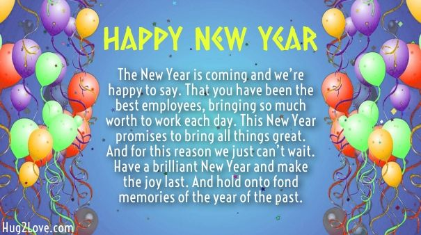 happy new year quotes new year wishes for employees
