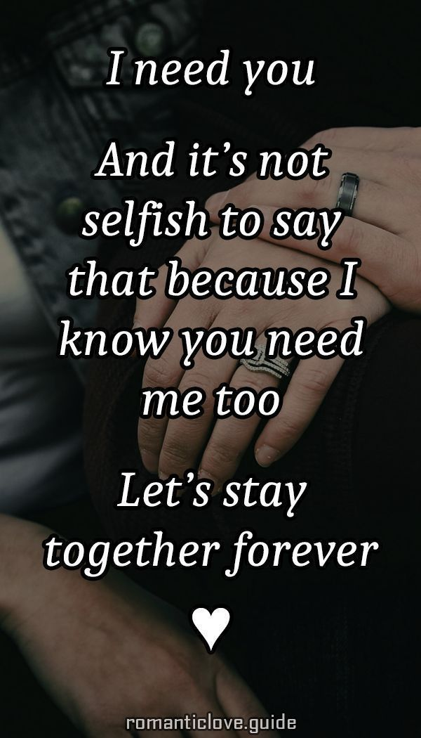 Love & Soulmate Quotes :Soulmate And Love Quotes: Soulmate