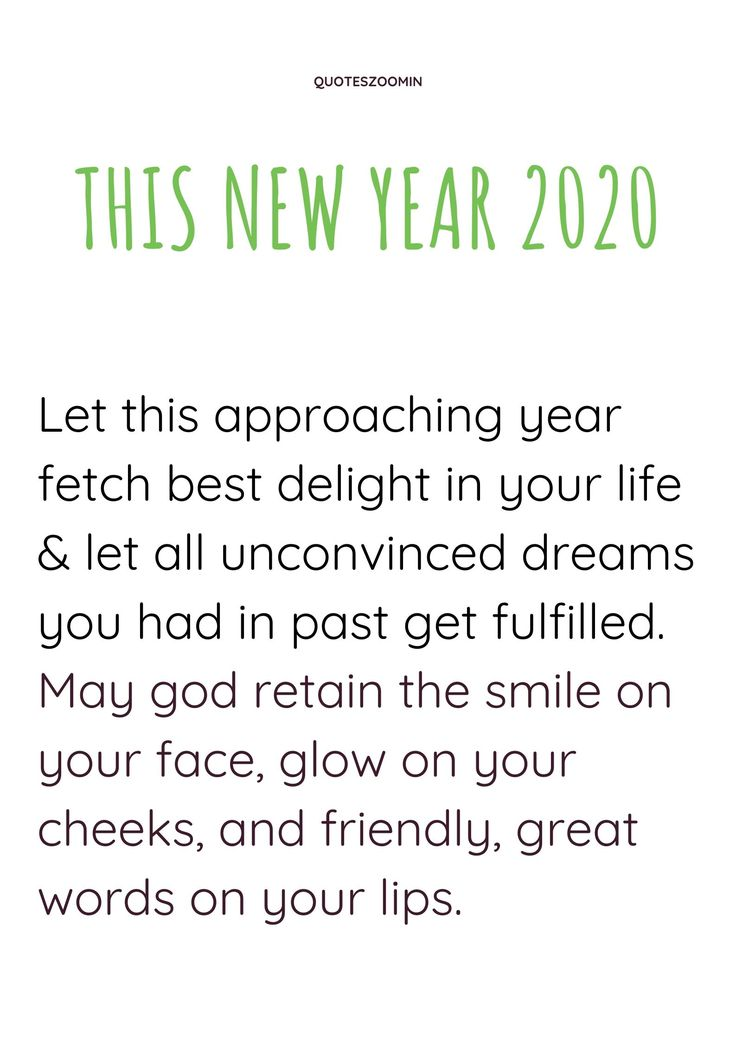 happy new year quotes new year wishes inspirational faith