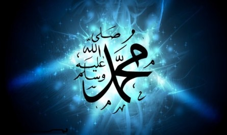 Prophet Muhammad ﷺ: A Mercy For All Creations