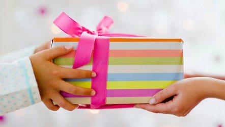 125098-christmas-gift