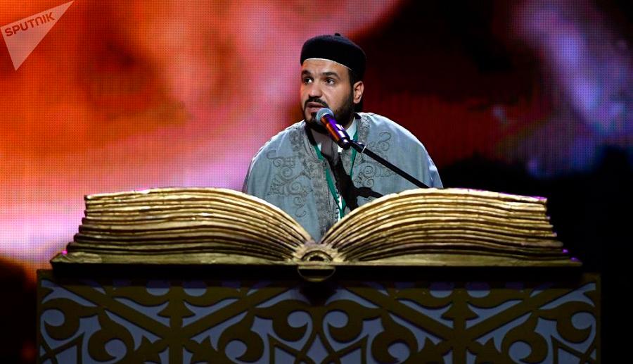 Праздник Корана в Москве
