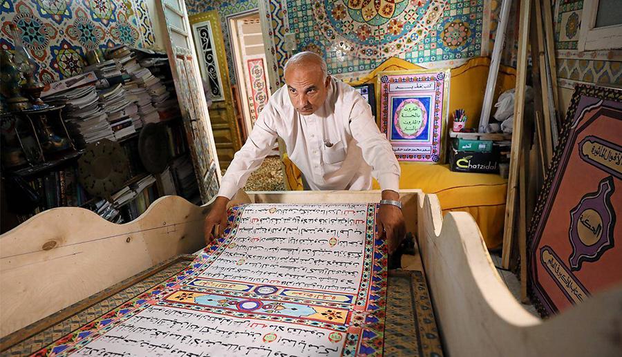 Египетский художник намерен создать самую большую в мире рукопись Корана ручной работы