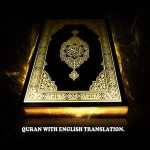 Quran With English Translation.