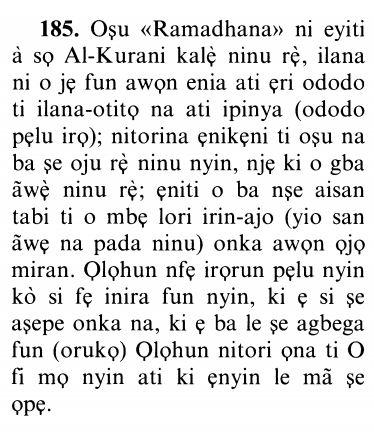 2vs185 Dawahnigeria Quran Project