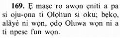 3vs169 Dawahnigeria Quran Project