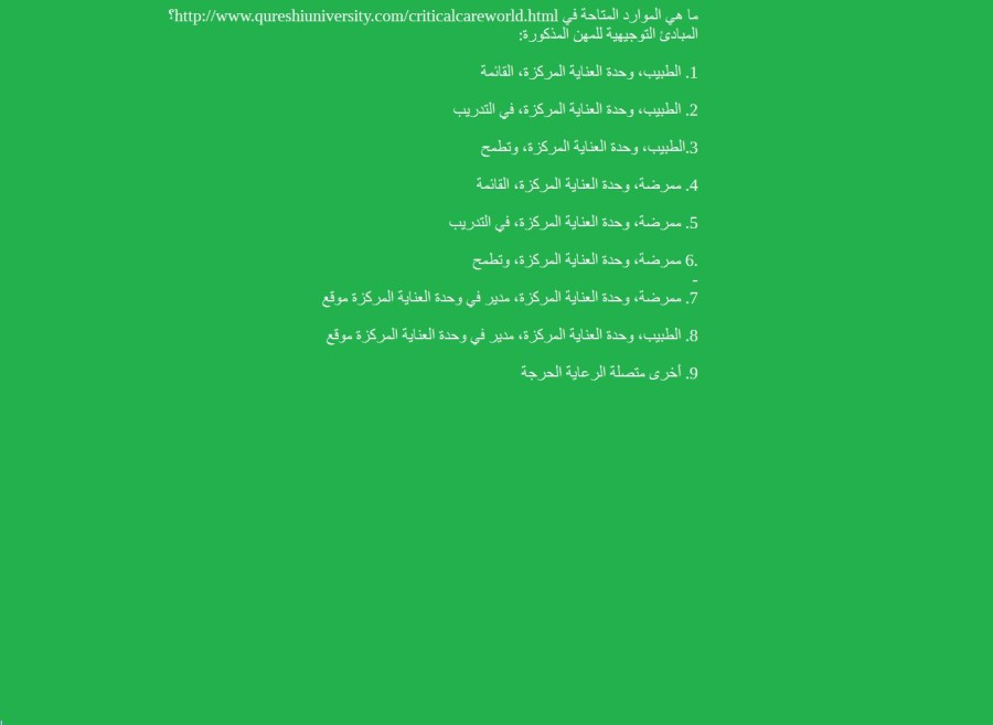 Arabic And English