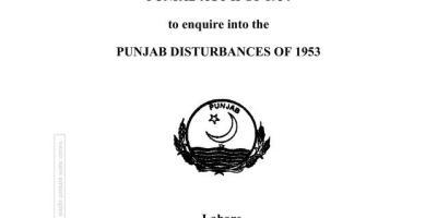 منیر انکوائری ریپورٹ انگریزی ۔ 1953 کے احراری فسادات پر مکمل تحقیق